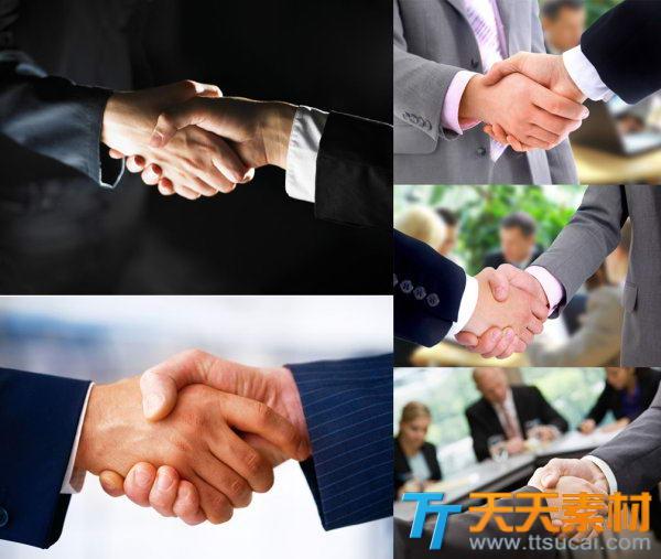 几款商务合作握手高清图片