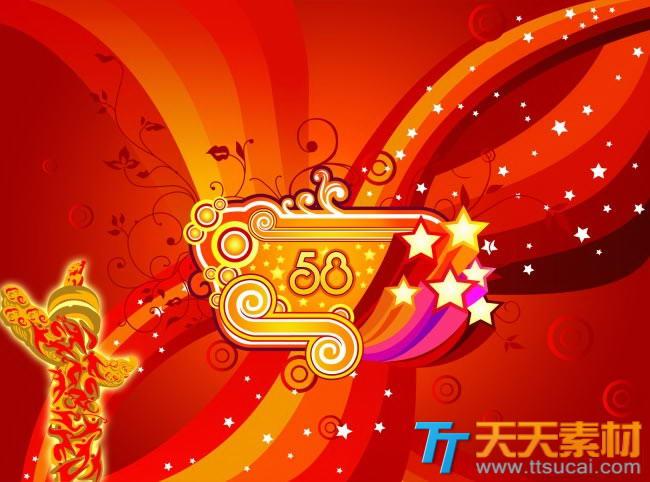 红色喜庆周年庆高清图片
