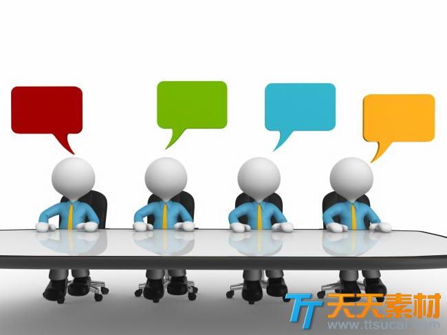 坐成一排思考的3D小人图片,坐成一排思考的3D小人图片,坐成一排思考的3D小人图片,3d小人思考图片,3d小人图片,3D小人,椅子,思考,办公桌,办公室,领带,衬衫,蓝色,图片素材,高清图片下载,分辨率:350DPI,尺寸:3600x2700