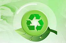 创意绿色环保标志高清图片