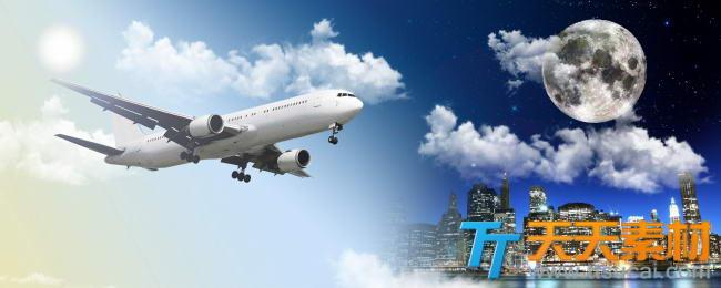 蓝天白云飞机飞往纽约高清图片
