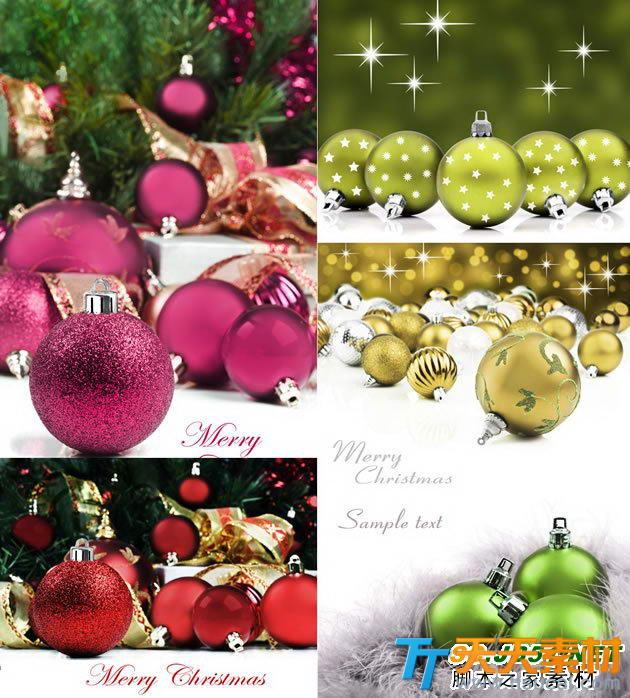 圣诞节装饰球高清图片