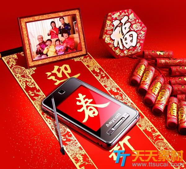 新年喜庆春联图片