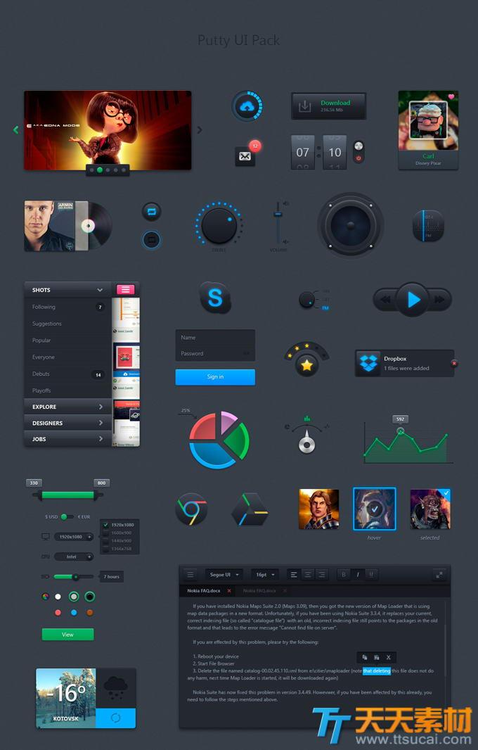 黑色用户界面工具包PSD分层素材