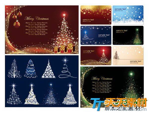 圣诞树卡片打折卡模板矢量素材