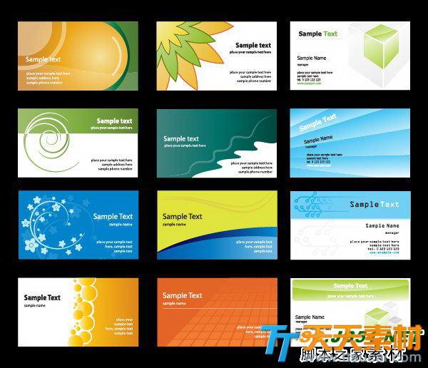 炫彩卡片EPS格式模板