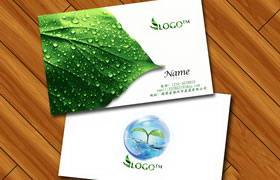 绿色环保类名片PSD模板