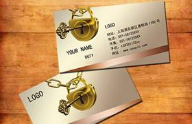金融类名片设计PSD模板