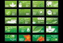 绿色环保名片模板矢量源文件素材
