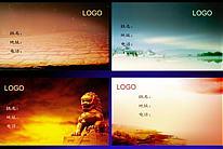 中国古典元素名片模板psd素材