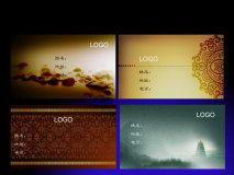 中国风名片模板psd背景素材