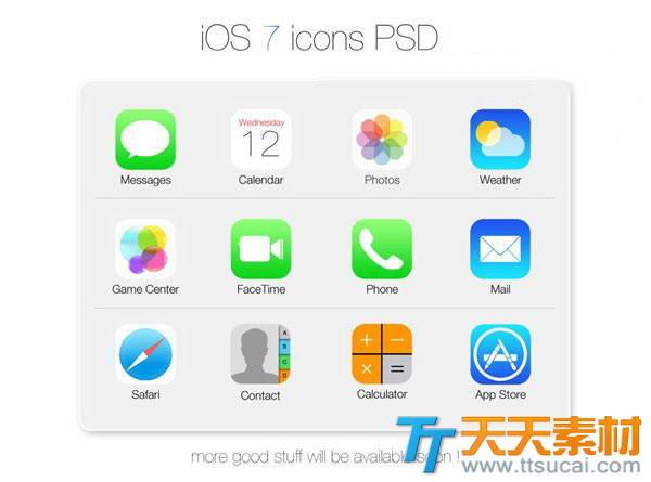 苹果iOS7系统图标PSD素材下载