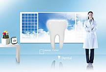牙齿健齿广告设计PSD素材