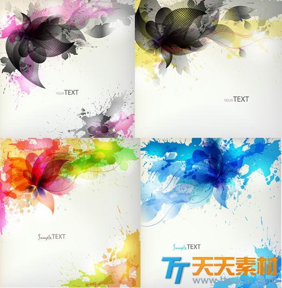 4款绚丽喷墨花卉背景矢量素材