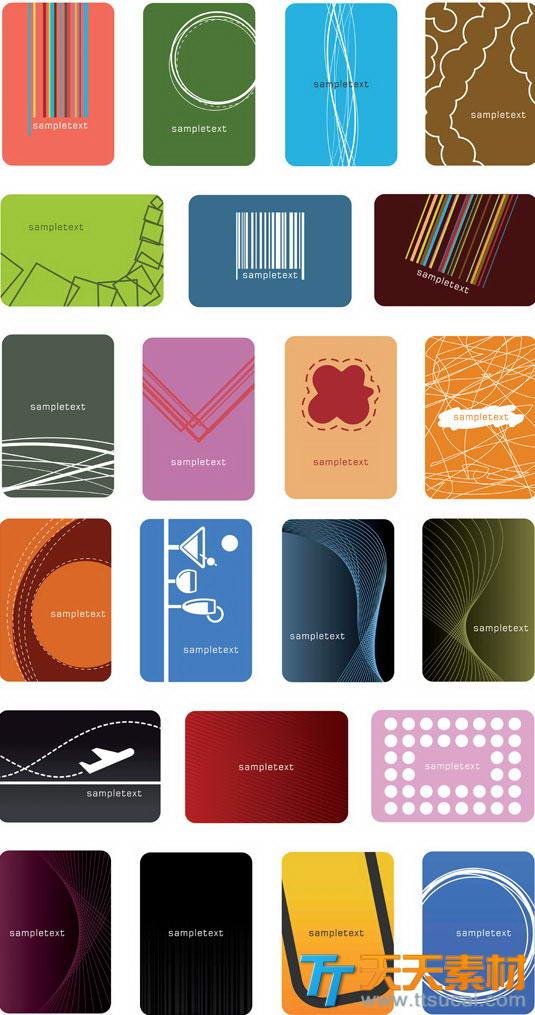 几款简约时尚的韩版卡片矢量素材