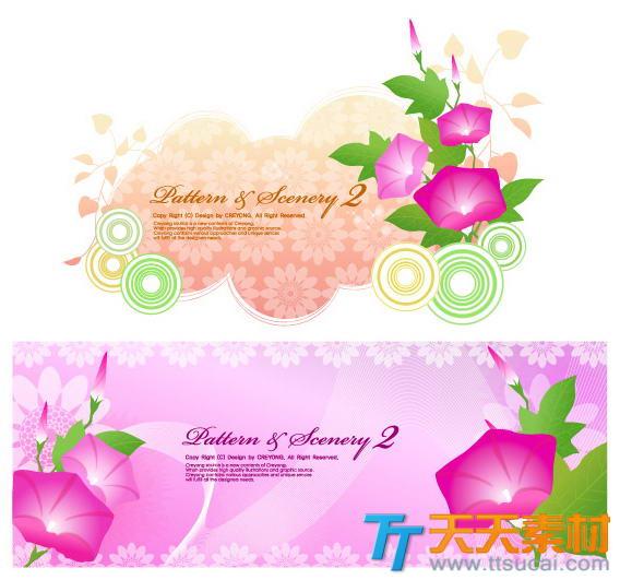紫色牵牛花梦幻卡片背景矢量素材