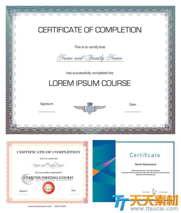 三款荣誉证书设计矢量素材源文件