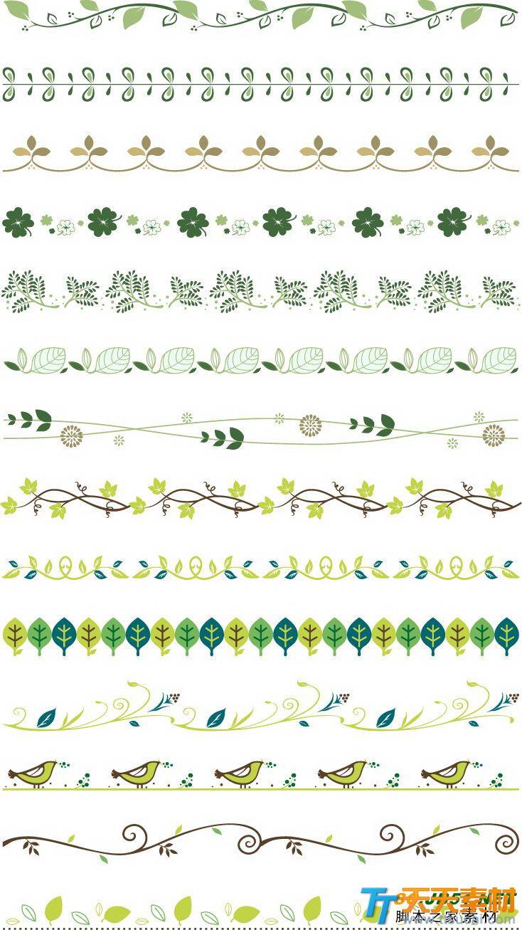 设计常用植物花边/边框ai矢量素材