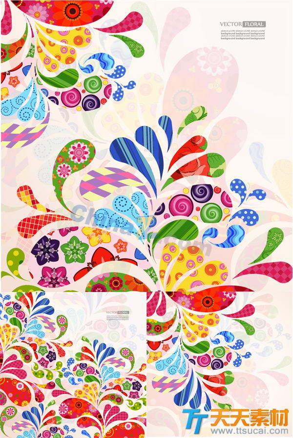 绚丽色彩植物花纹设计矢量素材