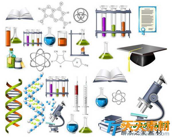 生物化学主题图标矢量素材_实验室器材_天天素材网