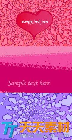 3款情人节心形卡片背景矢量素材