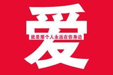 七夕节花店活动海报矢量素材