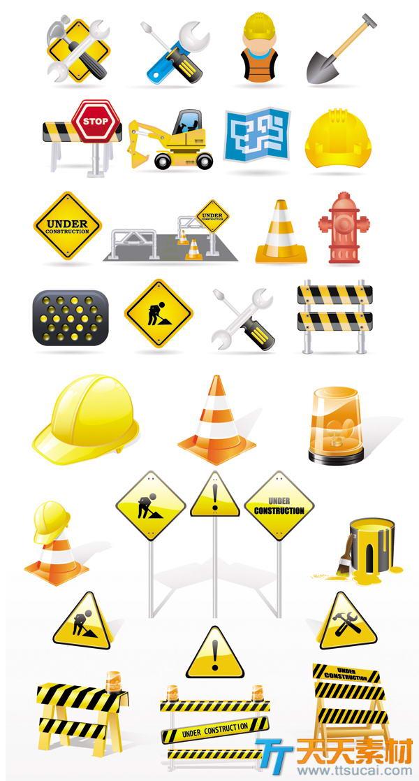 工地道路施工维修图标矢量素材