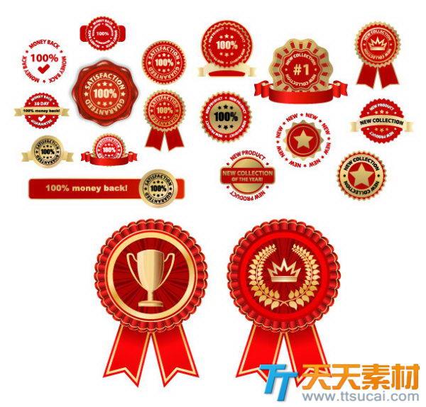 几款实用的红色奖章徽章矢量素材