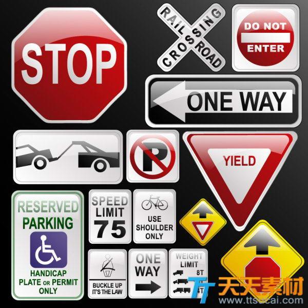 15个水晶交通指示图标矢量素材