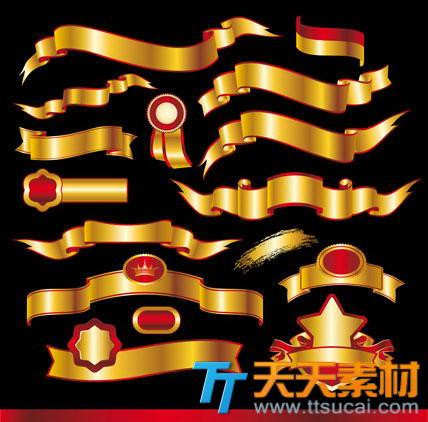 金色荣誉banner缎带矢量素材